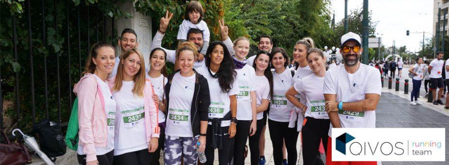 QIVOS running team